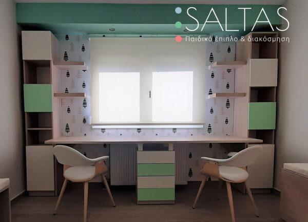 ονειρεμένο παιδικό γραφείο - Saltas Έπιπλο